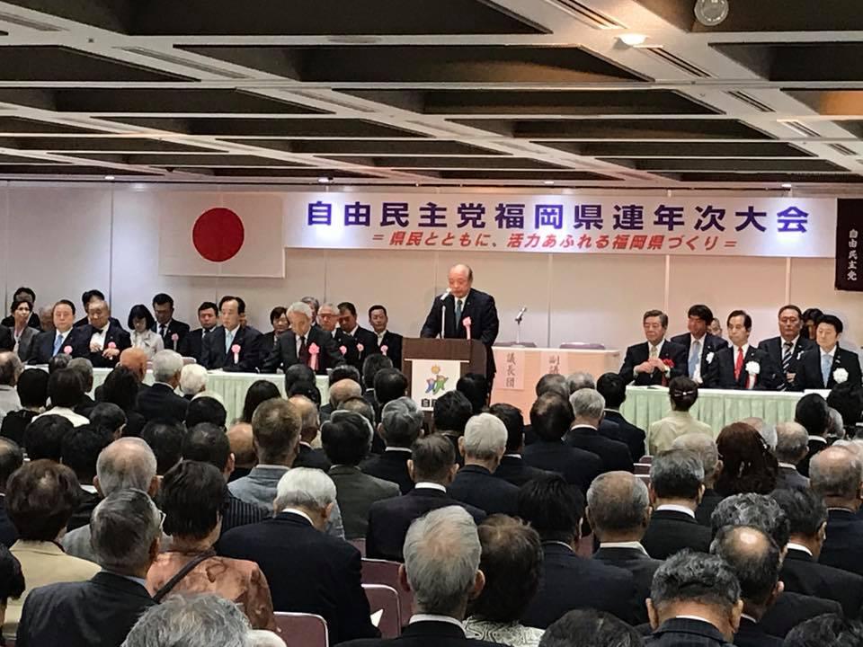 自民党福岡県連年次大会3