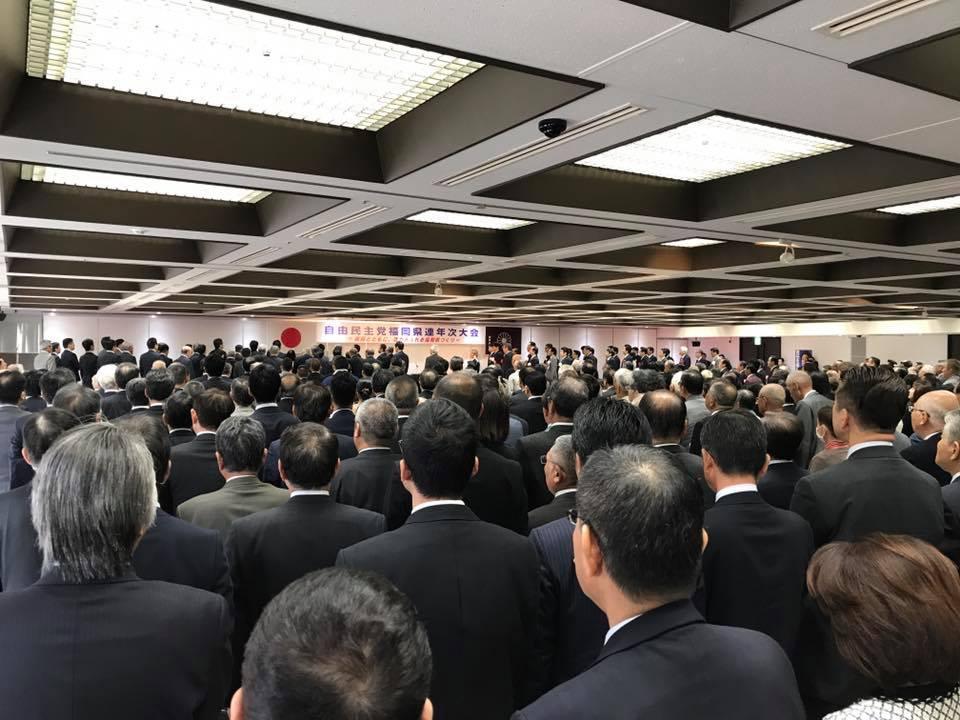 自民党福岡県連年次大会4